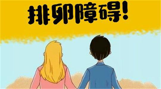 pailuanzhanghai.jpg