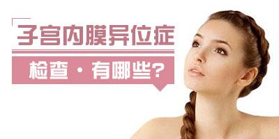 女性出现输卵管堵塞怎样预防比较好