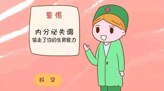 输卵管堵塞是什么病因