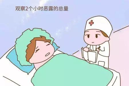 宝安做不孕检查到哪家医院专业