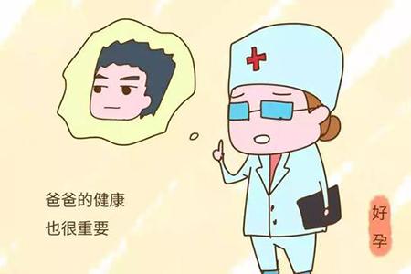 深圳罗湖女性不排卵该怎么治疗