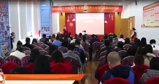 深圳怡康妇产医院