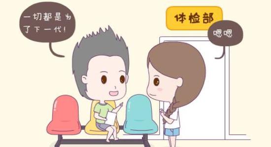 深圳怡康妇产医院可以看男科吗