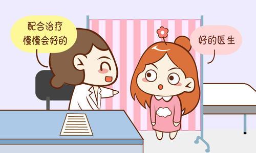深圳做女性不孕不育检查费用贵吗
