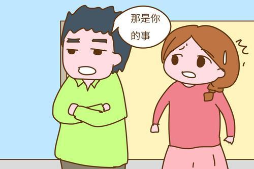 深圳龙岗哪里做人流好