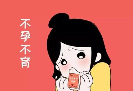 深圳龙岗不孕症状可以治疗吗?