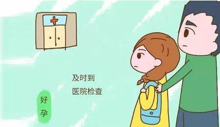 深圳怡康医院是不是定点医院?深圳宝安石岩哪里做男性不育症检查比较好