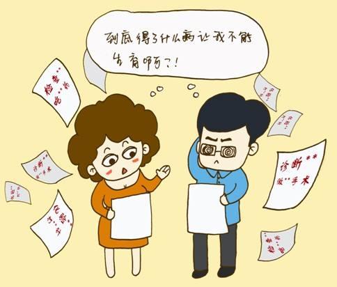 深圳南山哪家医院可以做精液检查